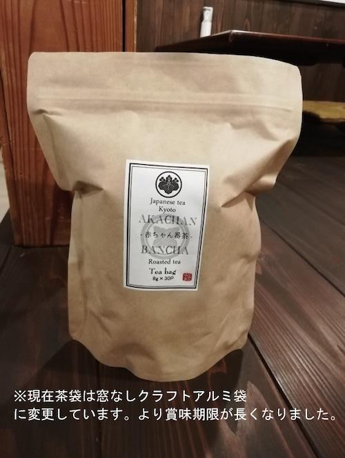【京番茶】赤ちゃん番茶ティーバッグ(やかんサイズ)
