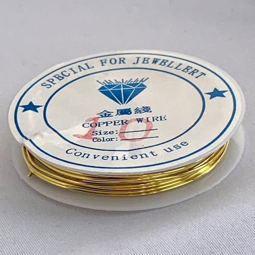 銅製ワイヤー ゴールド  1.0mm /1ロール2.5M