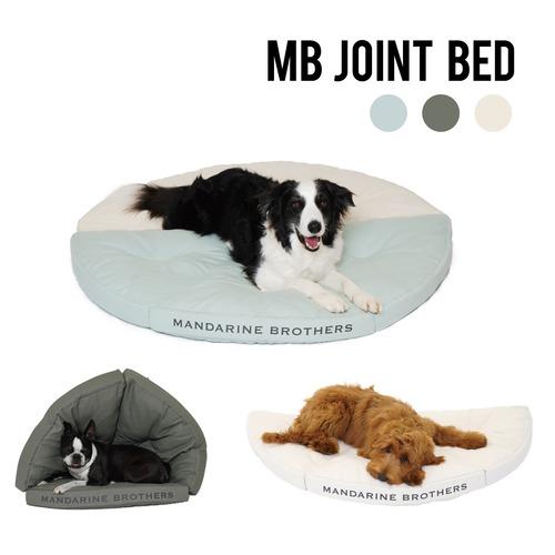 MB JOINT BED MBジョイントベッド
