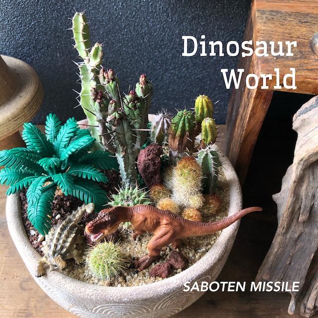 Dinosaur World ダイナソーワールド