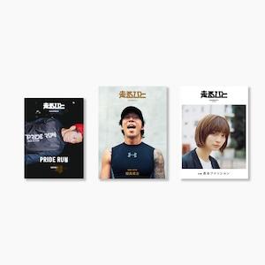 走るひと(3 Books & 送料無料)