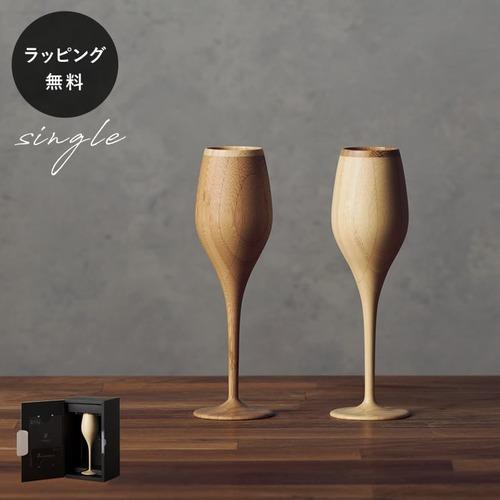木製グラス リヴェレット ブルジョン RIVERET <単品> rv-110z