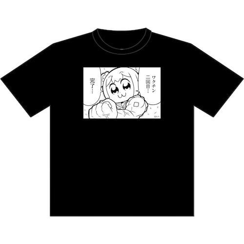 【4589839368322予】ポプテピピック 黒Tシャツ(ワクチン二回目完了)L
