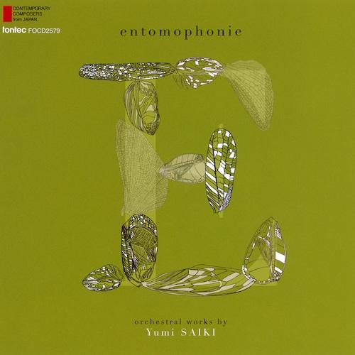 アントモフォニー 斉木由美 管弦楽作品集—現代日本の作曲家シリーズ 第49 集