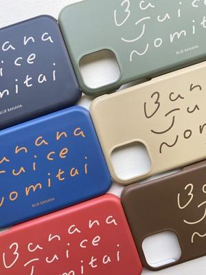 【ブルー】バナナジュースノミタイiPhoneケース