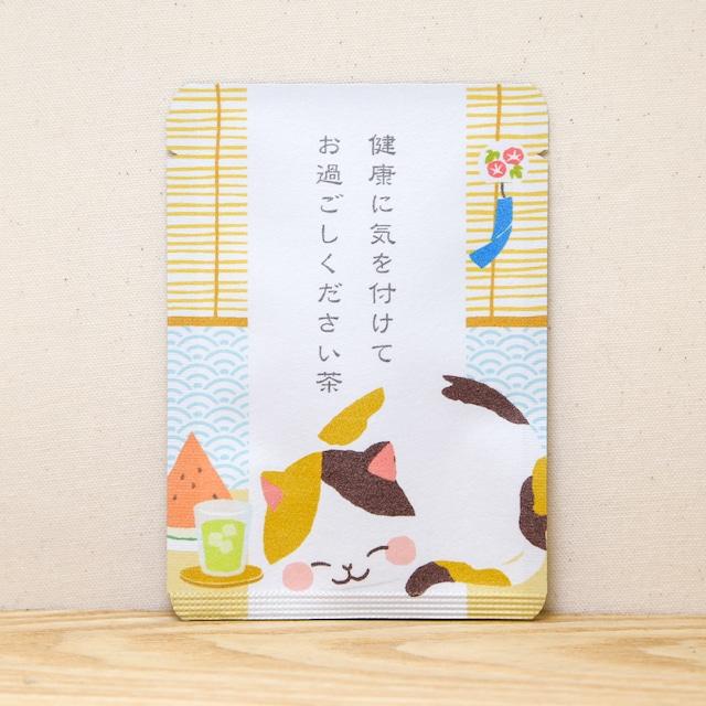 健康に気を付けてお過ごしください茶 ごあいさつ茶 玉露ティーバッグ1包入り