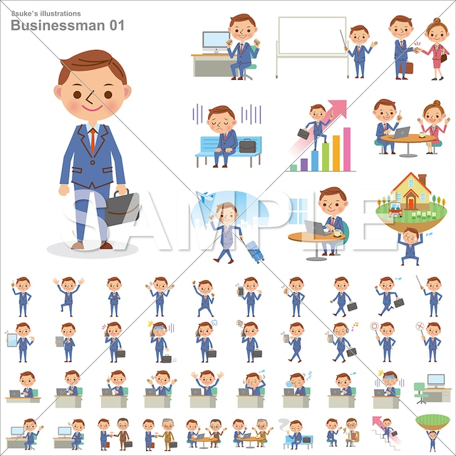かわいい人物イラスト素材:若いビジネスマンのポーズセット(ベクター・PNG・JPG)ダウンロード版