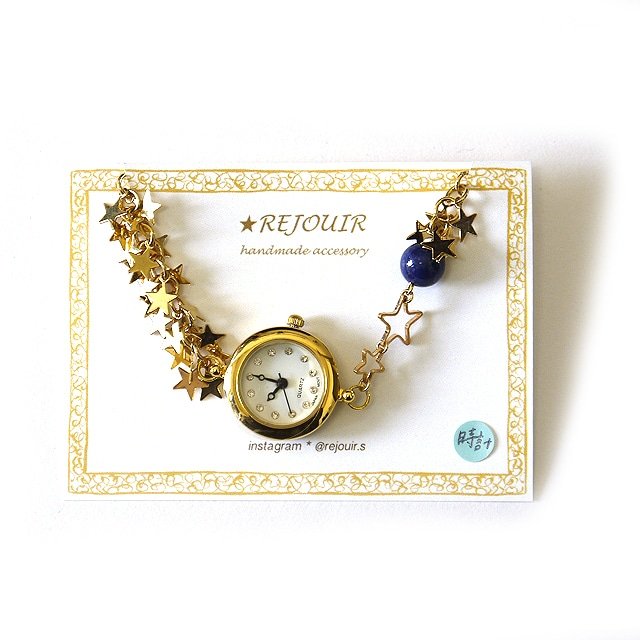 【★REJOUIR】ラピスラズリ星空ブレスウォッチ/腕時計