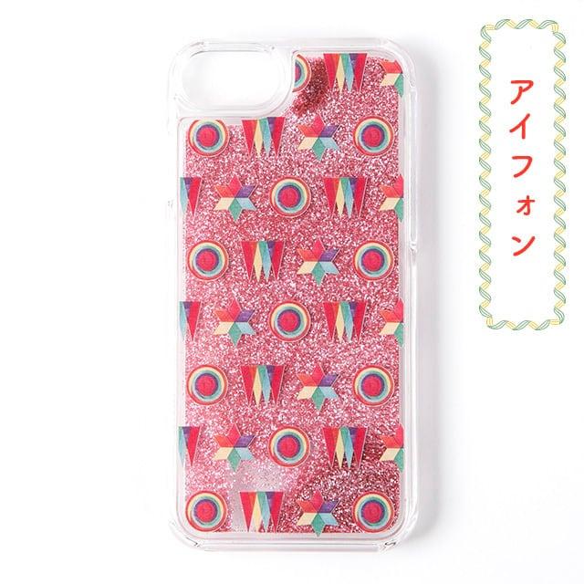 【送料無料】【半額!】和柄レトロiPhone6/6s/7/8兼用グリッターケース/キラキラと和柄のコラボレーション!「虹色もよう」ピンク