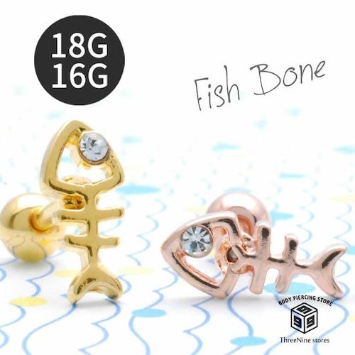 ボディピアス 18G 16G フィッシュボーン 魚 骨 軟骨ピアス レディース TPB086