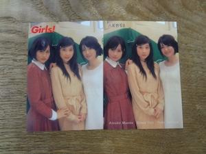 AKB48 大島優子 前田敦子 小野恵令奈 2007 双葉社 Girls
