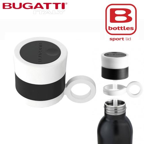 BUGATTI ブガッティ Bボトル用アクセサリ Sport Lid White ステンレスボトル 水筒 キャンプ アウトドア グッズ 用品