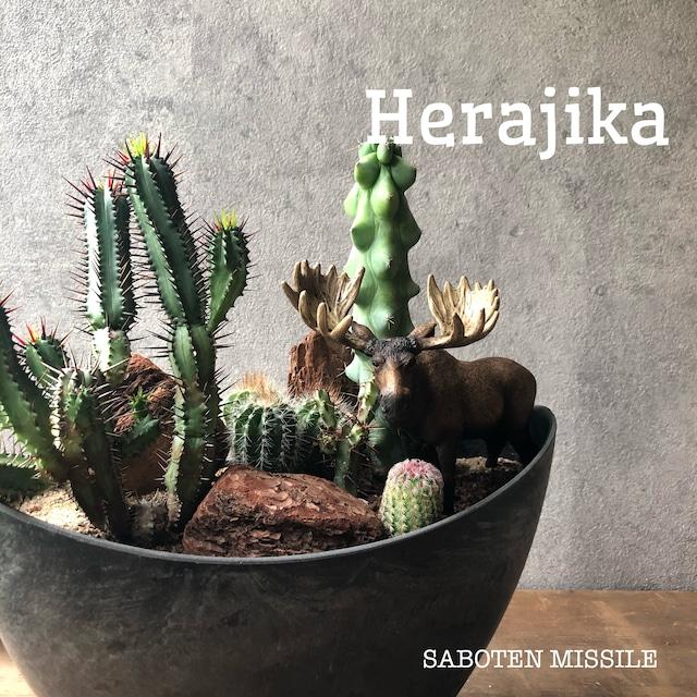 Herajika