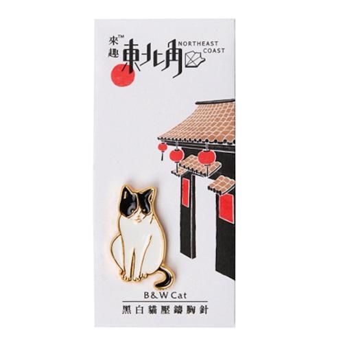 【 來趣東北角 】 ピンブローチ レトロ台湾旅行 白黒猫