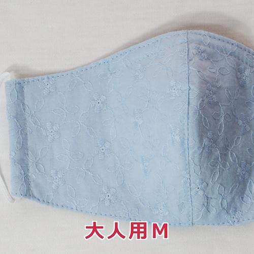 手作り立体マスク/爽やかな色合いのレース地・大人用Mサイズ (5-262)