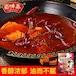 【常温便】百味斋麻辣烫浓缩底料(麻辣湯の鍋の素)