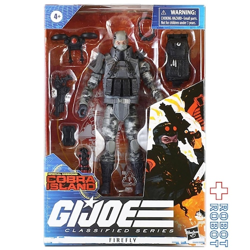ハズブロ G.I.ジョー クラシファイドシリーズ ファイアフライ 6インチ アクションフィギュア
