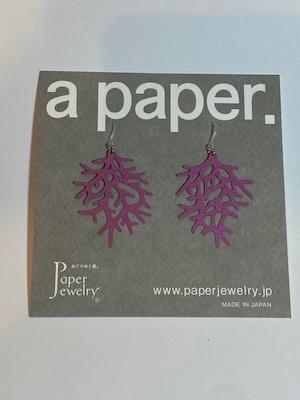 【Paper Jewely】コーラル/ピアス
