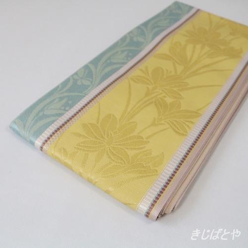 正絹博多半幅帯 花 窃黄と薄水