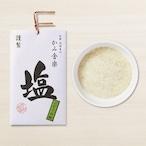 ぶどう山椒塩  /  Budo sansho salt