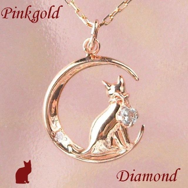 ネックレス アクアマリン レディース 月 3月誕生石 ねこ 天然ダイヤモンド 10金ピンクゴールド