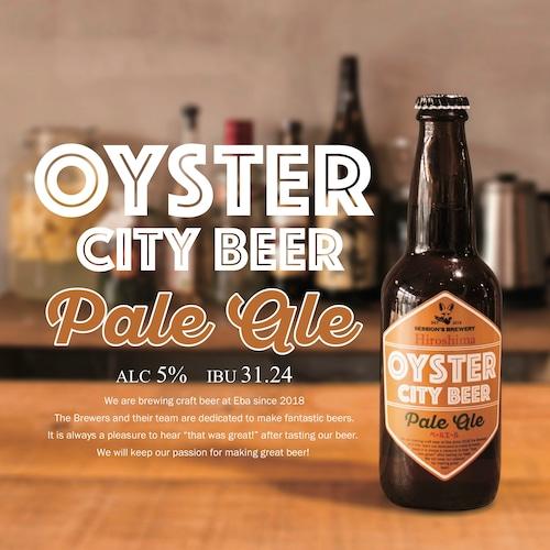 OysterCityBeer PaleAle【オイスターシティビール ペールエール】330ml瓶  3本セット