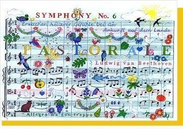 交響曲第6番「田園」 / ベートーベン グリーティングカード