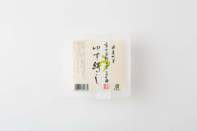 上田の絹こしセット