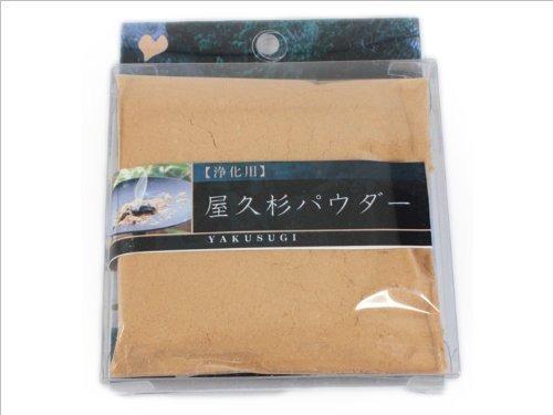 屋久島の大自然を楽しむ 屋久杉パウダー【 浄化用 】