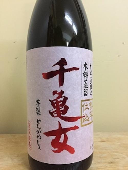 芋25°千亀女・紫芋 1.8L