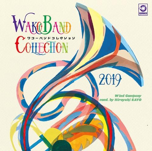 「WAKO BAND COLLECTION 2019/ワコーバンドコレクション」(WKCD-0117)