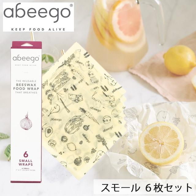 abeego アビーゴ ビーズワックスラップ -スモール 6枚セット エコ ラップ 繰り返し ミツロウ オーガニック ホホバオイル コットン 蜜蝋
