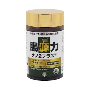 腸源力ナノ2プラス【定期購入】