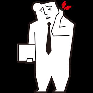 首が痛い男性会社員