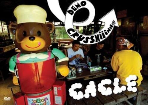 【DVD】GAGLE - Demo Crushiiinnnn!!