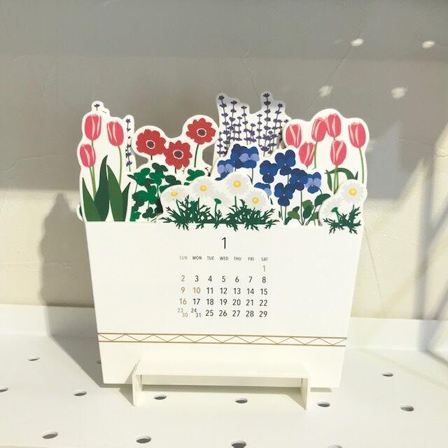 【good morning calendar 2022】Bloom   グッドモーニングカレンダー2022
