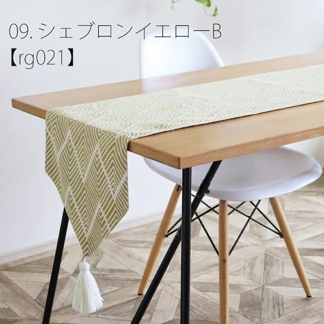 マルチデザイン テーブルランナー シェブロンイエローB