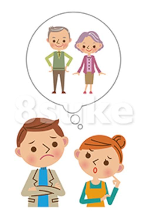イラスト素材:親の介護について悩む若い夫婦(ベクター・JPG)