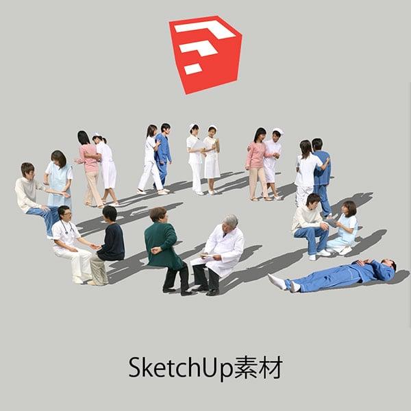 医療人物SketchUp素材10個 4p_set045 - 画像1