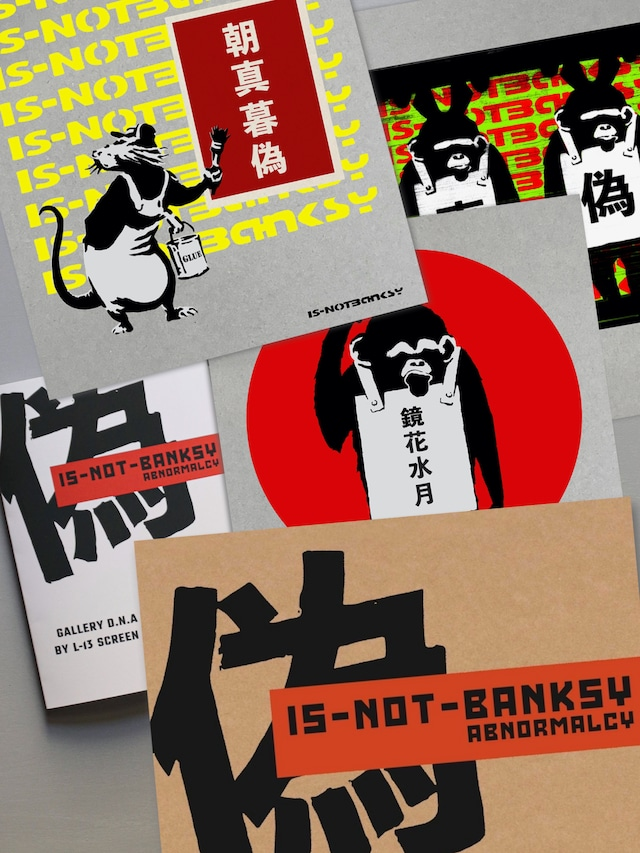 GALLERY D.N.A 1st Anniversary Box By IS NOT BANKSY