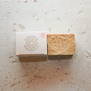 EXCELLENCE TRADITION ALEPPO SOAP(アレッポ石鹸)