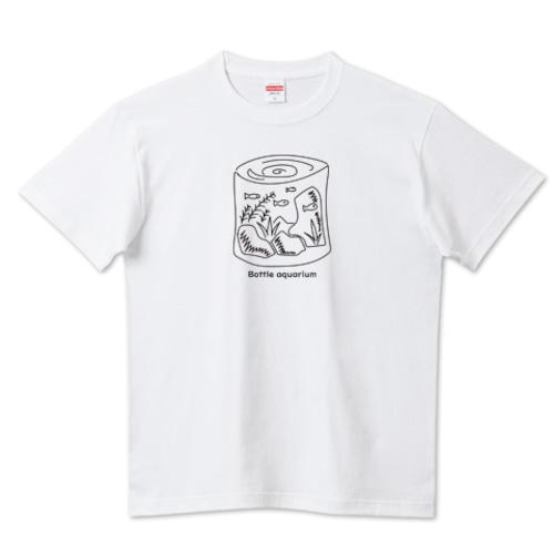 ボトルアクアリウム / 5.6ハイクオリティーTシャツ(United Athle)