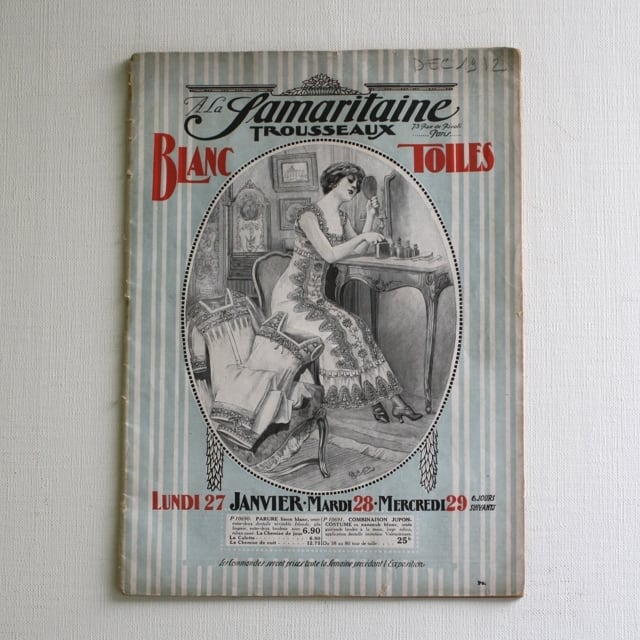 パリの百貨店 Samaritaine カタログ・フランスアンティーク / vp0031
