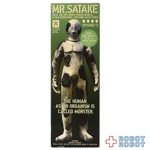 CRM Toys MR SATAKE/EPISODE12 12インチ アクションフィギュア 開封