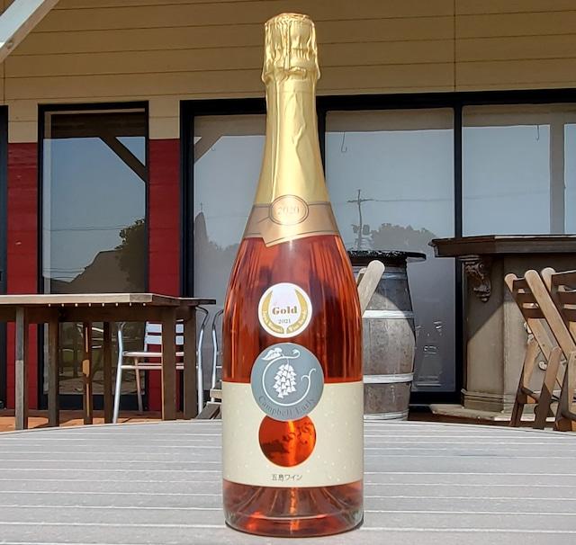 スパークリングワイン キャンベル・アーリー2020(ロゼ)