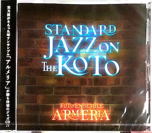 SWCD-9998 STANDARD JAZZ ON THE KOTO(アルメリア/CD)