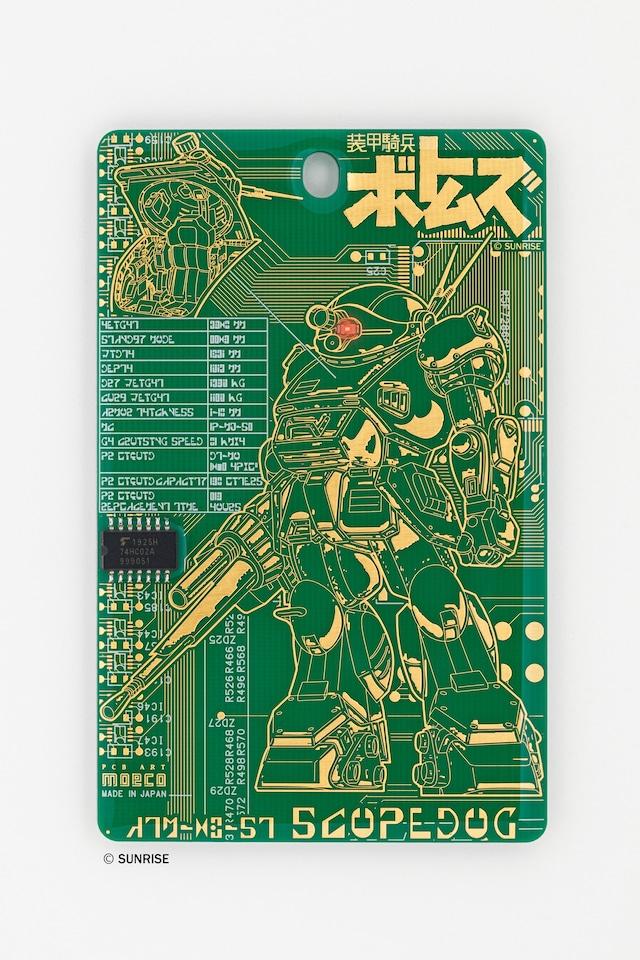 FLASH スコープドッグ 基板アート ICカードケース 【名入れ無料サービス実施中】