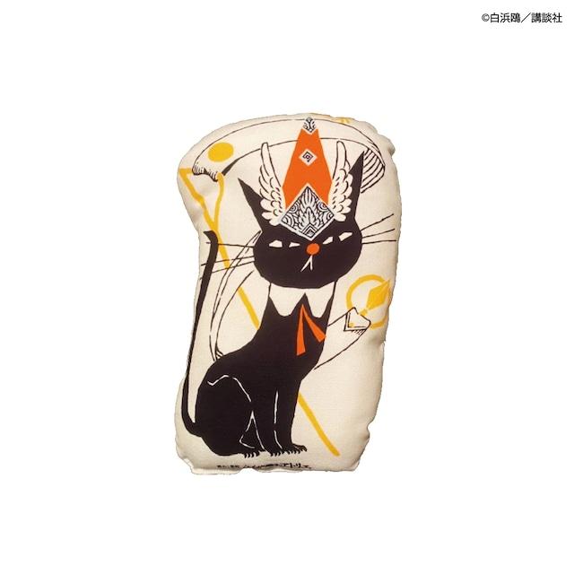 〈とんがり帽子のアトリエ×黒ねこ意匠〉クッションオブジェ(イースヒース帽子)