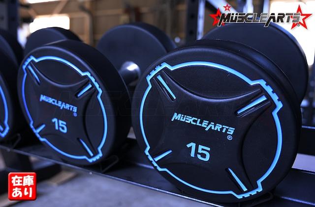 【15kg×2】MUSCLEARTSオリジナルダンベル ペア【単品販売】【数量限定】【全国送料無料】