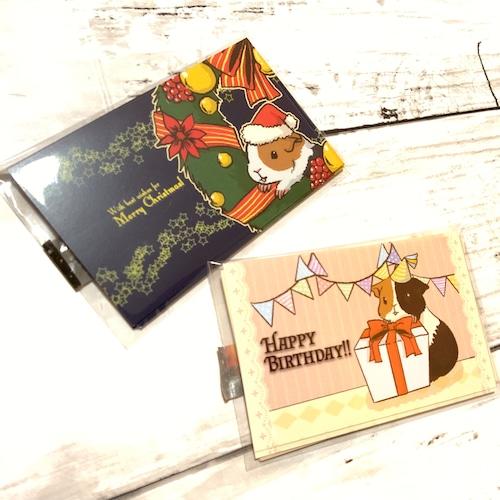 バースデーカード&クリスマスカード